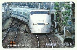 Giappone - Tessera Telefonica Da 105 Units T322 - NTT, - Treni