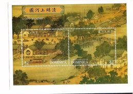 1995 Dominica China Art Paintings Cathay 2 Souvenir Sheets  MNH - Dominica (1978-...)
