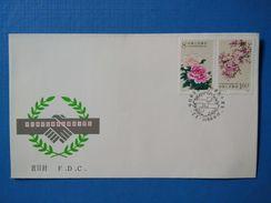 China Stamp 1988 J152 Sino-Japanese Peace & Friendship Treaty FDC - 1949 - ... Volksrepubliek