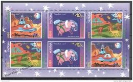Ukraine 1999 Yvert  BF 13D, Childrens Drawings About The Future - Miniature Sheet - MNH - Ukraine