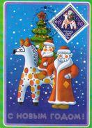 1989 - CHRISTMAS - Michel Nr. 6019 = 0,20 € - 1923-1991 UdSSR