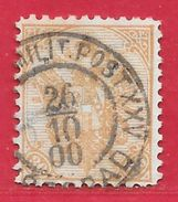 Bosnie-Herzégovine N°18 30h Bistre (MILIT. POST XXV - 26 10 00 - VISEGRAD) 1900-01 O - Bosnie-Herzegovine