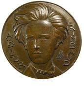 Charleville Mezières - Ardennes - Arthur Rimbaud - 1854-91 - Bronze - 1972 - 68mm - 177,53 Gr. - TTB - - Professionals / Firms