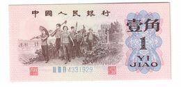 China 1 Jiao 1962 UNC  .C. - China