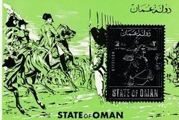 Napoléon - Bloc Oman Argent + Timbre Argent - Silver - Napoléon