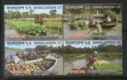 Bangladesh 2017 Floating Market & Agriculture Food Vegitabales Ship MNH # 4746 - Agriculture