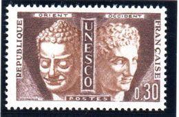 """SERVICE:  """"UNESCO""""  N° 24** - Neufs"""