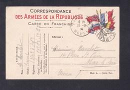 Carte Franchise Militaire Guerre 14-18 Correpondance Navelot Sergent 354è Regiment Infanterie Vers Bar Le Duc - Postmark Collection (Covers)