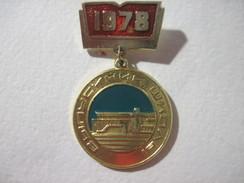 Russia USSR Scool Graduate 1978 - Badges