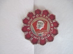 Russia USSR Birthday Of Komsomol Youth Organistaion Lenin - Badges