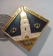 Ukraine Ancient Kyiv Tower - Badges