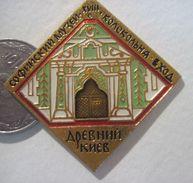 Ukraine Ancient Kyiv Church - Cities