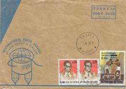 RDC DRC Congo Zaire 1978 Bagira President Mobuto Boxing Mohamed Ali Foreman Overprint Cover - Zaïre
