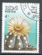 Laos 1986. Scott #749 (U) Astrophytum Asterias Hybridum, Cacti, Cactus * - Laos