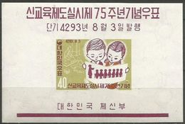 South Korea - 1960 Education S/sheet MNH **  Sc 306a - Korea, South