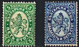 1882 - 85 -:-  Armoiries : Les N°15 Et 18 - Neufs  * -  MLH  - - 1879-08 Fürstentum