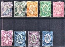 1882 - 85 -:-  Armoiries : Les N°12 à 20 - Oblitérés - Série Complète - - 1879-08 Principalty