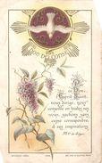 """¤¤  -  LA MONTAGNE  -  Carte De Confirmation Donnée Par Monseigneur """" ROUARD """" En 1912 - Voir Description    -  ¤¤ - La Montagne"""