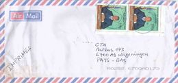 RDC DRC Congo 2002 Bukavu Code Letter J President Kabila Cover - Democratische Republiek Congo (1997 - ...)
