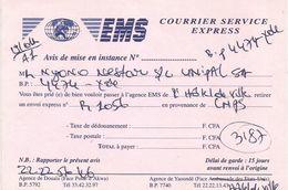 Cameroun Cameroon 2011 EMS Hote De Ville To Nlongkak EMS Avis - Kameroen (1960-...)