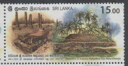 SRI  LANKA, 2017, MNH, VESAK FESTIVAL, TREES, BUDDHISM,1v - Buddhism