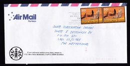 Papua New Guinea: Airmail Cover To Netherlands, 1997, 2 Stamps, Canoe Prow, Ship, Boat, Wood (traces Of Use) - Papua Nuova Guinea