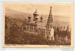 BULGARIE ..-- CHIPKA ..-- Het Klooster .  Le Cloître . - Bulgaria