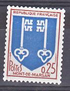 France 1469a Mont De Marsan Armoiries  Roulette N°rouge  Neuf ** TB MNH  Sin Charnela Cote 100 - France