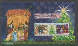 SRI  LANKA, 2014, MNH, CHRISTMAS, SHEETLET - Christmas