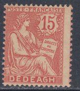 Dédéagh  N° 12 XX Partie De Série : 15 C. Orange, Sans Charnière Sinon TB - Unused Stamps