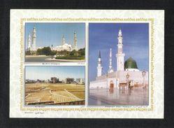 Saudi Arabia Picture Postcard Holy Mosque Medina Madina Islamic 3 Scene View Card - Arabie Saoudite