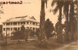 KINSHASA BANQUE DU CONGO BELGE AFRIQUE ZAÏRE - Kinshasa - Leopoldville
