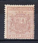 ESPAÑA 1874. ESCUDI DE ESPAÑA. TIPO 1  NUEVOS  CON CHARNELA. MH .CECI  2 Nº 15 - Nuevos