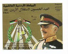 1996 Jordan Independence Anniversary King Souvenir Sheet  MNH - Jordanie
