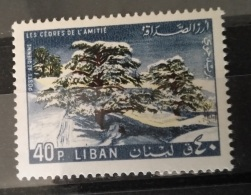 R3 Lebanon 1965 Mi. 914 MNH Stamp -  Cedars Trr Of Lebanon - Lebanon