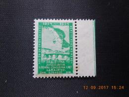 Jugoslavia / Stamps / Sevios / **, * Or (*) - Yougoslavie
