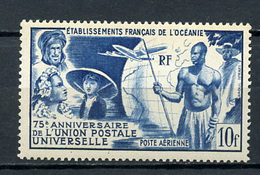 1964 -  POLINESIA FRANCESE - Mi. Nr. 235 -  NH - (SAND1176.12) - Polinesia Francese