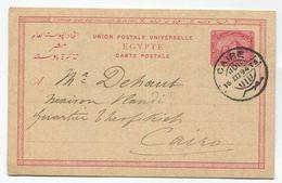 EGYPTE Entier Postal 1894 - Égypte