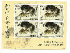 2007 Liberia Year Of The Pig Miniature Sheet Of 4 MNH - Liberia