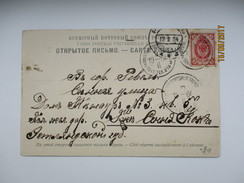 1904 MIKULINO GORODISTSHE TVER TO REVAL  , IMP. RUSSIA  , MOSCOW , MONASTERY    , OLD POSTCARD , KO - 1857-1916 Imperium