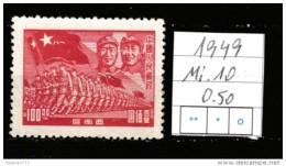 CHINA 1949 Mi.10 MNH** - Unused Stamps