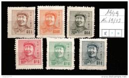CHINA 1949 Mi.69/73 MNH** - Unused Stamps