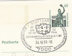 1991 Germany COVER  EVENT Pmk SCWHABEN BRAU BREWERY 200th Anniv Beer Postal Stationery Card Alcohol Drinlk Stamps - Beers