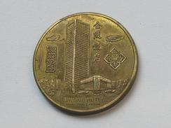 Médaille Chine - JINLING HOTEL - Nanjing China   **** EN ACHAT IMMEDIAT **** - Professionnels / De Société