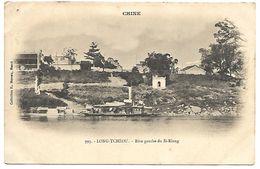 CHINE - LONG-TCHEOU - Rive Gauche Du Si-Kiang - Chine