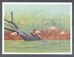 Antigua - 1988 Birds Block (1) MNH__(TH-10689) - Antigua Und Barbuda (1981-...)