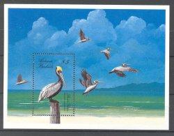 Antigua - 1988 Birds Block (2) MNH__(TH-16958) - Antigua En Barbuda (1981-...)