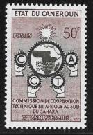 Cameroun, Scott # 339 Mint Hinged CCTA Issue, 1960 - Cameroon (1960-...)