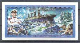 Madagascar - 1998 Ship Disasters Block MNH__(TH-2283) - Madagascar (1960-...)