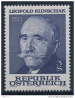 **Österreich Austria 1978 ANK 1581 Mi 1569 (1) Leopold Kuschak Politician MNH - 1945-.... 2ème République
